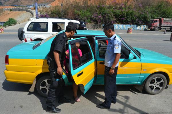 运输毒品罪认定中的疑难问题研究
